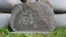Kategoriebild Steinkunst
