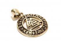 Wikinger Anhänger ~ VALKNUT ~ Wotansknoten mit Runen - Asatru - Bronze - Windalf.de